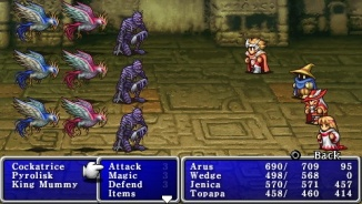FFI_PSP_Battle